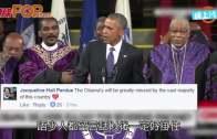 (粵)奧巴馬大唱聖誕歌  可能係最愛唱歌嘅總統
