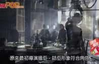 (粵)獲張藝謀大讚專業 劉德華自認笨要勤奮