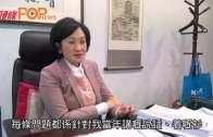 (港聞)葉劉:以前對手派人鬧我  唔入政黨被唱唔埋堆