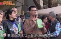 (港聞)搬遷租金貴驚捱唔住  棚仔布販:繼續留守