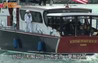 (粵)安倍歷史訪珍珠港致哀  新華社:美日唱雙簧