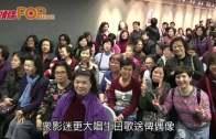 (粵)寶珠姐新書七公主有份  內藏索爆三點式照