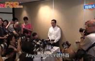 (港聞)港視股價一度急升50% 全因CY唔連任?
