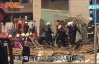(粵)桃園高中突塌鷹架 5工人連土漿墮地亡