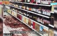 (粵)新疆昌吉6.2級地震  烏魯木齊有震感