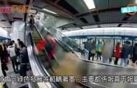 (粵)中國人均76.34歲 ˝人權沒有最好只有更好˝