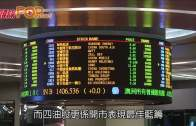 (粵)油組8年來首同意減產 油價狂飆 油股happy