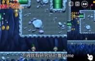 (粵)Android用家機會來了  Mario Run可預先註冊