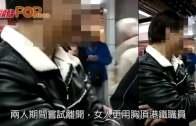 (港聞)帶大型行李衝閘被阻  惡女港鐵站發癲揈B
