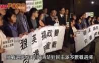 (港聞)民主派斥CY濫用司法  政府:無政治考慮