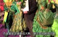 (粵)陳志雲指聽到人開派對  話葉劉點都好過CY