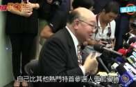 (港聞)CY唔連任有利社會  胡國興:唔會咁撕裂