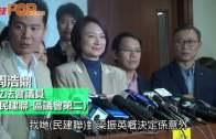 (港聞)民建聯:尊重CY決定  將不赴葉劉造勢活動