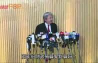 (港聞)CY:同財爺合作冇不和 辭職對政府相當大影響