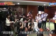 (港聞)倡提名特首換撤回DQ  戴耀廷遭建制轟違例