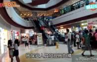 (港聞)女警涉偷超市XO醬 否認辯稱「唔舒服」