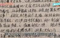 (粵)雲南女買貓1日˝養唔起˝  退貨遭拒剝皮棄屍