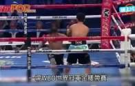 (港聞)曹星如躍升世界第1 3月挑戰21連勝
