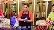 (粵)肥媽:過年最緊要開心  賺大錢養14個孫