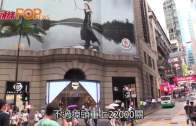 (粵)中港股新年首日紅盤  恒指升149點地產股領軍