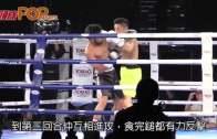 (粵)崔建邦不敵15歲拳手  媽媽入場睇個仔捱打