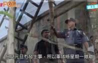 (粵)菲律賓百槍手闖監獄  158囚犯逃脫1警衛死