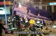 (粵)去公廁都好危險  陝西疑沼氣爆炸1死7傷