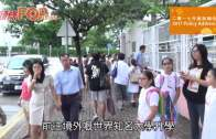 (港聞)每中學20萬推科技教育 1.25億教中史傳統文化