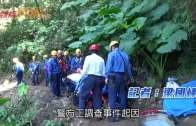 (港聞)大帽山踩越野單車  男子飛墮20米坡受傷