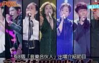 (粵)˝歌手2017˝軒仔完全無影 內地網民很想捕捉他