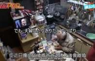 (粵)日夫婦23年唔講嘢 仔女求助電視台哭哭