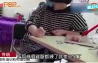 (粵)廣州微整容3日出師  雞髀練割雙眼皮