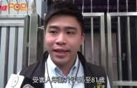 (粵)虛構綁架呃38萬贖金  18歲廣西男涉6案斷正