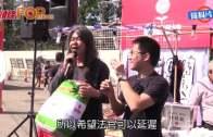 (港聞)4議員宣誓覆核案  待法援押3月審唔再改