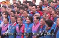 (粵)曾鈺成暗示唔選特首  ˝今年身份睇唔到變化˝