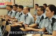 (港聞)涉非禮女同袍嗌˝唔好˝  男警:用手先可以鹹濕