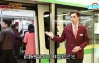 (粵)廣西地鐵小鮮肉太靚仔  爆紅遭調職「坐監」