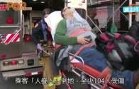 (粵)紐約火車又出軌  「乘客在空中」逾百傷