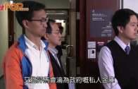 (港聞)陳淑莊:故宮館超支邊個孭  朱凱迪:馬會變政府金庫