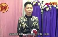 (粵)李丞責雞年生肖運程  牛:努力有回報