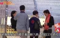 (粵)鄧兆尊帶二三奶溝新人 國產小四高瘦有姿色