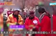 (粵)河南清道夫˝好福利˝  男女都有奇葩高踭鞋