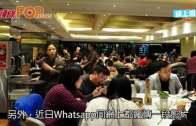 (港聞)網傳酒樓膠米˝捽唔爛˝  食環派員取走化驗