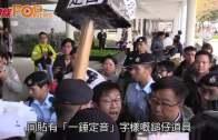 (港聞)社民連抗議故宮館 紙坦克圖掟林鄭爆衝突