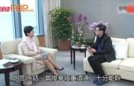 (港聞)陶傑:林鄭想做特首冇得避  身為公僕必須面對民意
