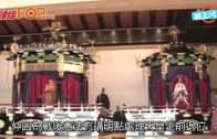 (粵)傳日皇下年末退位  料稱˝上皇˝德仁繼任
