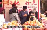 (粵)星爺徐克果欄派西柚 等足廿年首度合作