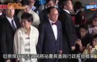 (港聞)煲呔被爆澳門坐遊艇  前副秘:唔記錄私人行程