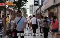 (粵)唔一定遵守˝一中政策˝  特朗普:一切商討中