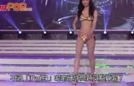 (粵)馮盈盈平胸長腰輸蝕  汪雅妮隨時半熱跑出